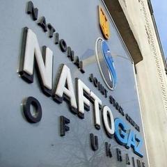 «Нафтогаз» відмовився платити «Газпрому» за «ДНР» та «ЛНР»