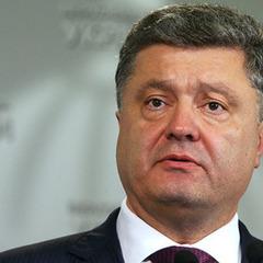Порошенко розповів про своє ставлення до мітингу «Азову»