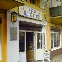 25 років тому у Києві відкрився Музей однієї вулиці