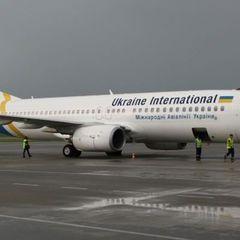 Пасажир МАУ заявив про бомбу в аеропорту Стамбула