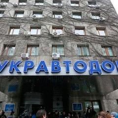 Уряд звільнив голову «Автодору»