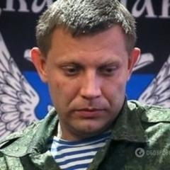 Захарченко виступив проти приєднання до Росії