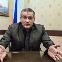 Аксьонов закликав українців не вбивати у собі росіянина