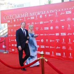 Одеський кінофестиваль 2016: дати проведення