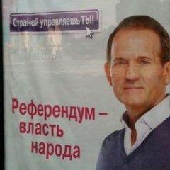 СБУ перевіряє партію Медведчука на сепаратизм