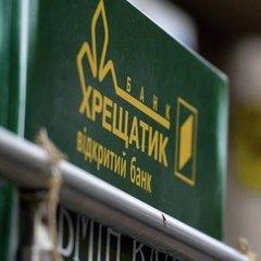 Вкладникам банку «Хрещатик» виплатять понад 2 млрд грн