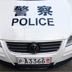 В аеропорту Шанхая вибухнула піротехніка