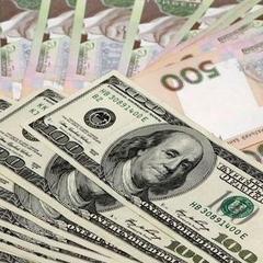 Курс валют на 13 червня