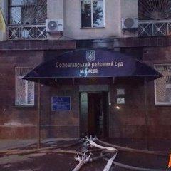 Будівлю Солом'янського суду відремонтують лише восени