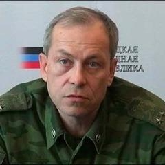 В «ДНР» прокоментували захоплення силами АТО 8 бойовиків
