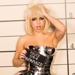 Леді Гага стала «ворогом народу» для Китаю, - ЗМІ