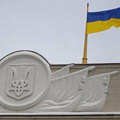Депутати ухвалили амністію для учасників АТО