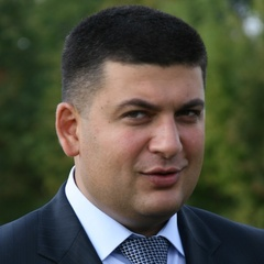 Гройсман пообіцяв здивувати українців платіжками