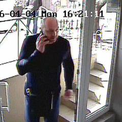 Поліція просить допомоги у розшуку грабіжників