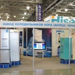 Виробник холодильників «Норд» більше не може продовжувати роботу  в окупованому Донецьку