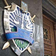 Луценко і Ситник обговорять конфліктну ситуацію між ГПУ та НАБУ