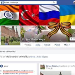 Черговий «сепаратистський скандал» у столичному університеті дійшов до міністра освіти