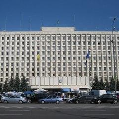 Оголошено конкурс на  посаду голови Київської ОДА