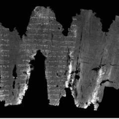 Вчені розшифрували найдавніший сувій Старого Заповіту (фото)