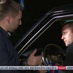 Парасюк полаявся із Вілкулом та подряпав йому машину (відео)