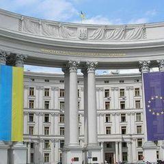 МЗС України викликає консула РФ «на килим»
