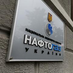 «Нафтогаз» очікує рішення суду щодо «Газпрому»