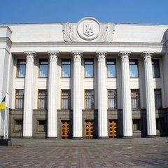 Раді запропонували надати особливий статус Московському патріархату