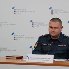 У «ЛНР» заявили, що Росія визнала водійські посвідчення, які видаються у «республіці»