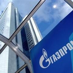 Україна знову купуватиме російський газ