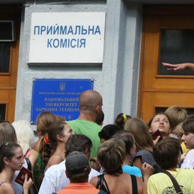 В Україні змінилися правила вступу до ВНЗ