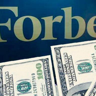 Звідки походять 100 найбагатших людей країни