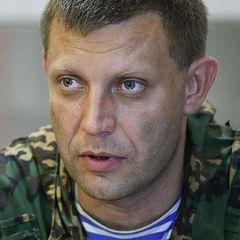 Захарченко заявляє, що українські диверсанти вбиватимуть озброєних представників ОБСЄ в «ДНР»