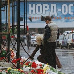 Чорна сторінка історії Росії: теракт «Норд-Ост» - 14 років брехні