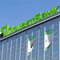 Представники «ПриватБанку» та МВФ  обговорили майбутнє фінустанови