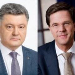 Безвізовий режим Україні нададуть Нідерланди