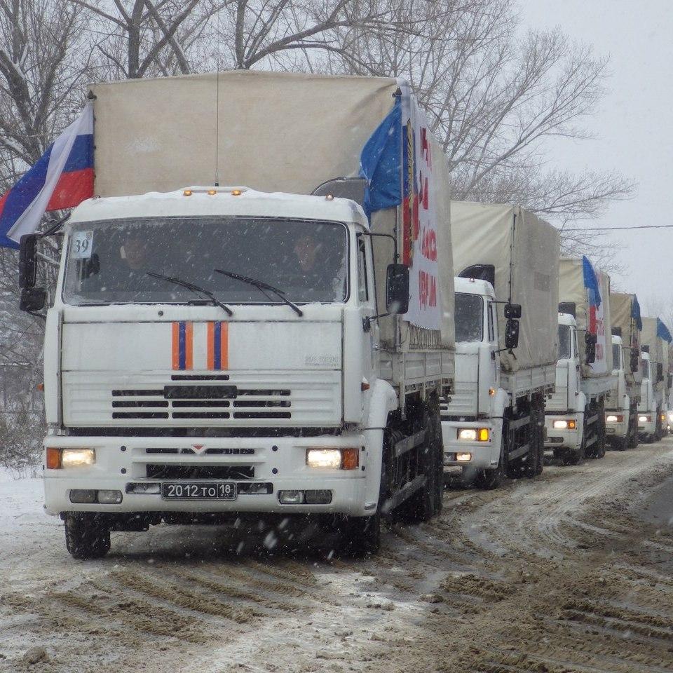 Росія відправила на Донбас 57-й гумконвой наполовину порожнім,- ДПСУ
