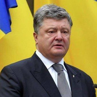 В Україні немає АТО, є лише агресія РФ,- заявив Петро Порошенко