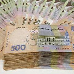 Курс валют на 28 жовтня
