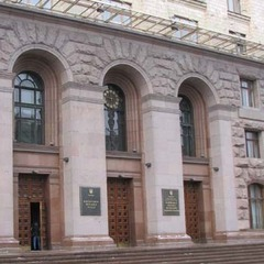 Столичні депутати вибачилися за зрив голосування сесії Київради