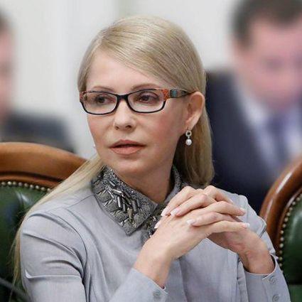 Юлія Тимошенко подала скромну декларацію про доходи