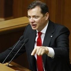 Ляшко хоче, щоб декларацію подавали всі українці