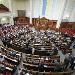 У Верховній Раді скасували скандальний законопроект про підвищення зарплати нардепам