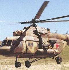 Опублікували відео обстрілу російського гелікоптера у Сирії (відео)