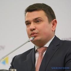 Ситник: НАБУ завершило розслідування і затримало посадовців за розтрату коштів Одеського припортового заводу