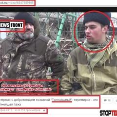 На Донбасі «сплив» російський «реєстровий козак»