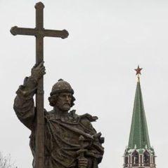 Як ставляться росіяни до пам'ятника київському князю Володимиру в Москві? - опитування
