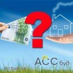 Деякі українці зможуть купувати нерухомість без сплати податків