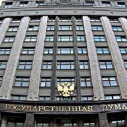 Російські депутати зустріли оплесками перемогу Трампа