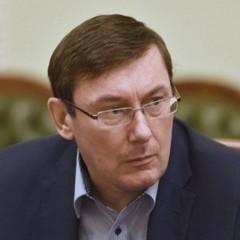 У Раді готують відставку Луценка
