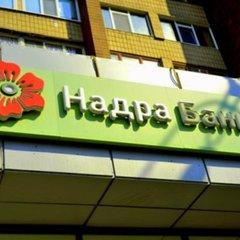 Суд не побачив провини НБУ в банкрутстві банку Фірташа